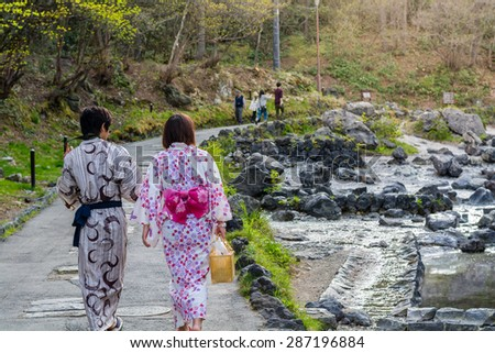 GUNMA,JAPAN - 6 May 2015: A Japanese couple wear Yukata . Visitors dressed in yukata are a common sight at every onsen village. - stock photo