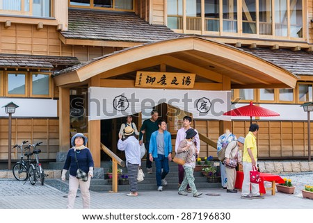 GUNMA,JAPAN - 6 May 2015: Gozanoyu wooden bath house offers one stone bath and one wooden bath that are switched between the genders on a daily basis.  - stock photo