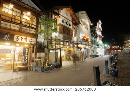 GUNMA,JAPAN - 6 May 2015 : Many shops in Kusatsu onsen are clustered around the yubatake . A famouse souvenir is various kind of onsen powder.
