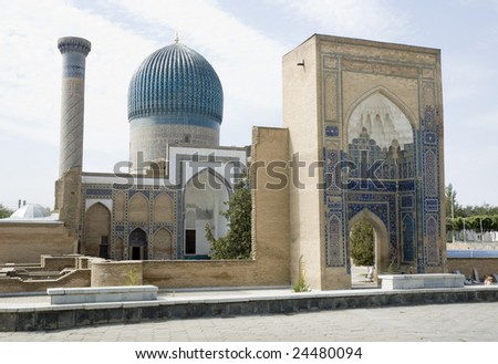 Gur-e Amir Mausoleum in Samarkand, Silk Road