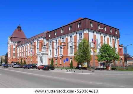 Baltiysk Kaliningrad Region Russia September 18 Stock ...