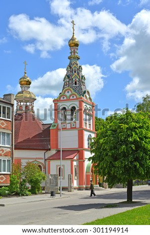 GUSEV, RUSSIA - JUNE 04, 2015: Temple of the Dormition of the Theotokos
