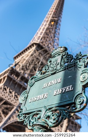 Gustave Eiffel Avenue sign at the base of the Eiffel Tower in Paris France. - stock photo