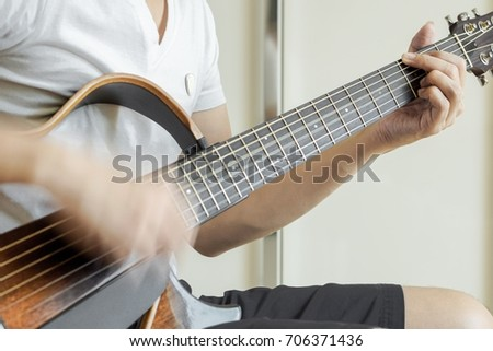 Guys Playing Acoustic Guitar Catch G Stock Photo (Royalty Free ...