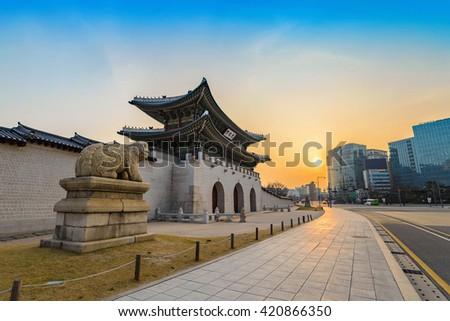 Gwanghwamun Gate when sunrise, Seoul, South Korea - stock photo