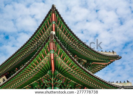 gyeongbokgung Gate in seoul, Korea. - stock photo