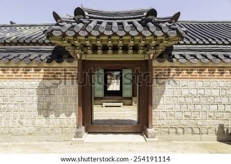 Gyeongbokgung Palace Fortified Wall in Seoul, South Korea - stock photo