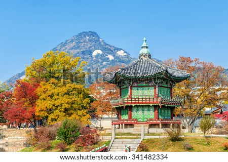 Gyeongbokgung Palace in autumn,South Korea. - stock photo