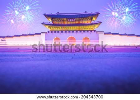 Gyeongbokgung Palace in Seoul , Korea - stock photo