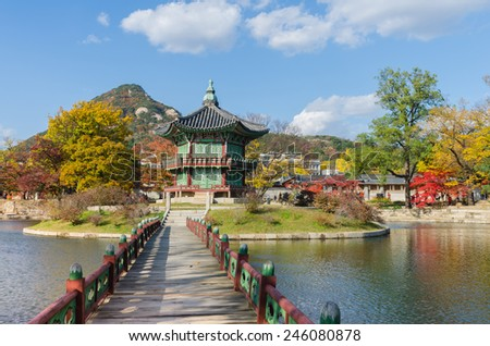 Gyeongbokgung Palace in Seoul ,Korea - stock photo