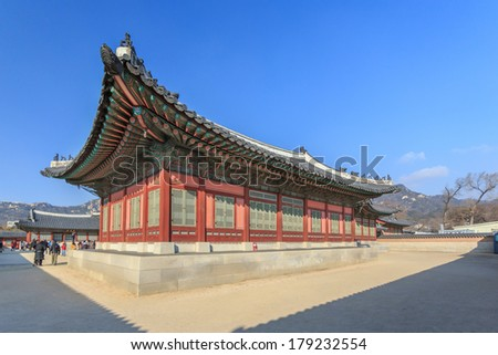 Gyeongbokgung palace in Seoul, Korea, daylight - stock photo