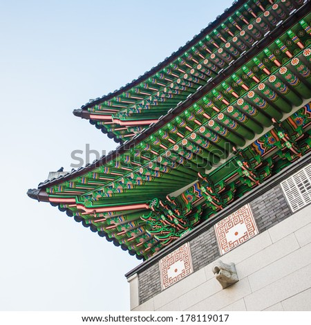 Gyeongbokgung Palace in Seoul ,South Korea