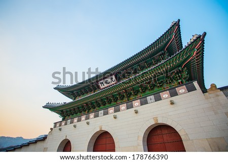 Gyeongbokgung Palace in Seoul , South Korea  - stock photo