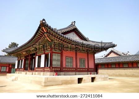 Gyeongbokgung Palace in Seoul ,South Korea. - stock photo