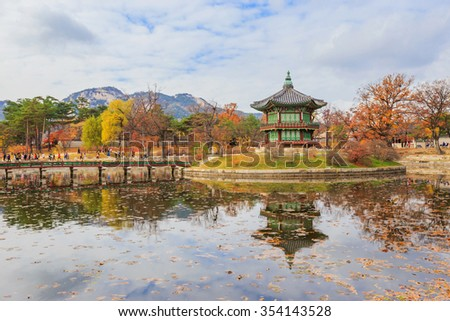 Gyeongbokgung Palace in Seoul,South Korea. - stock photo
