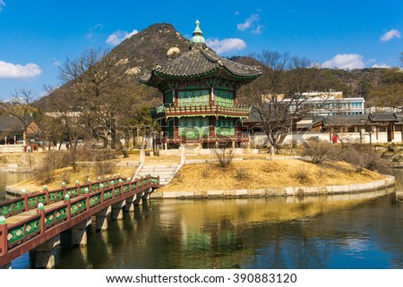 Gyeongbokgung Palace locate in river with blue sky at Seoul,South Korea. - stock photo