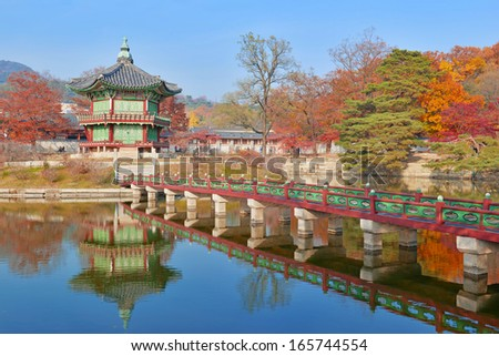 Gyeongbokgung Palace, Seoul, South Korea - stock photo