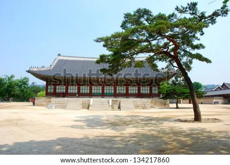 Gyeongbuk palace, Seoul, South Korea - stock photo