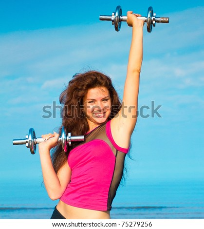 Gym Fitness Outside - stock photo