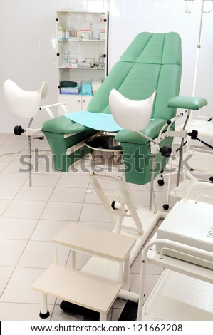Gynecological chair in the office