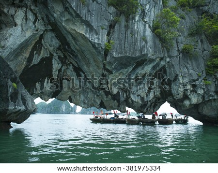 HA LONG - QUANG NINH - VIETNAM. JUNE 12, 2010. A view of Halong bay in the morning.
