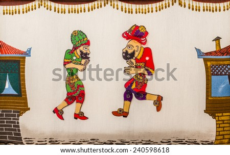 Hacivat and Karagoz from traditional Turkish shadow play, popularized during the Ottoman period  - stock photo