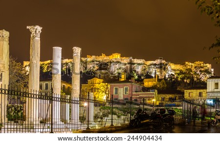 Hadrian's Library and the Acropolis of Athens in Greece - stock photo