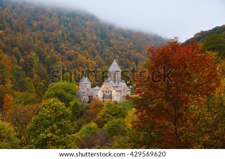 Haghartsin is a 13th century monastery located near the town of Dilijan in the Tavush Province of Armenia.