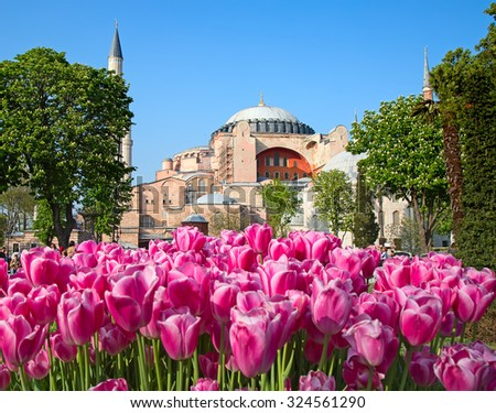 Haghia (Aya) Sophia - famous church and mosque in Istanbul - stock photo