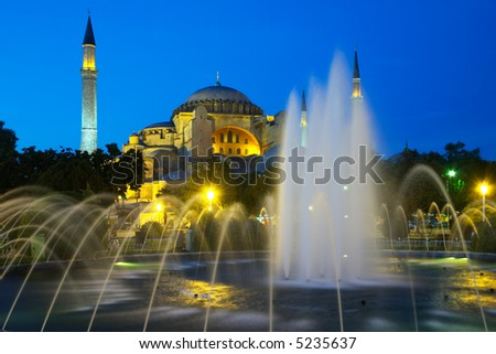 Hagia Sophia church and fountain at evening, Istanbul, Turkey