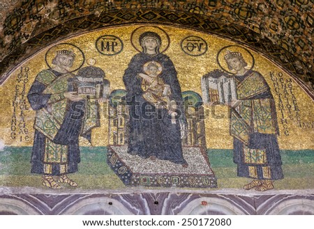 Hagia Sophia is the greatest monument of Byzantine Culture. Virgin Mary and Saints icon  - stock photo