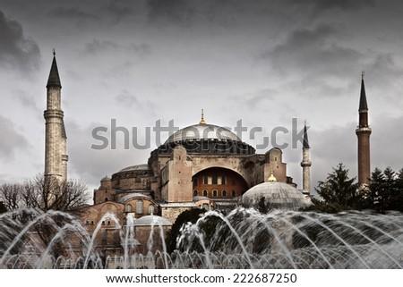 Hagia Sophia Museum in Istanbul Turkey. - stock photo