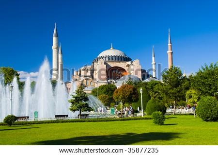 Hagia Sophia, Sultanahmet Park, Istanbul, Turkey - stock photo