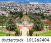 Haifa, Israel - stock photo