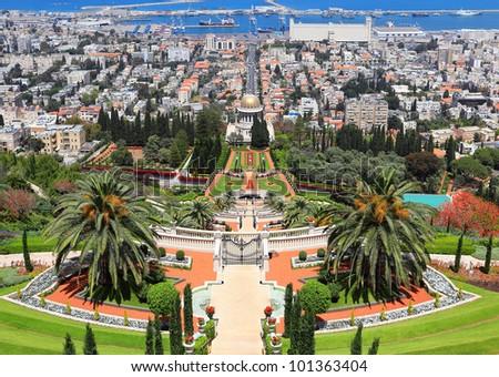 Haifa, Israel - stock photo