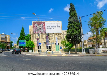 HAIFA, ISRAEL - AUGUST 18, 2016: View of the Haifa Museum of Art building in Hadar HaCarmel district, Haifa, Israel
