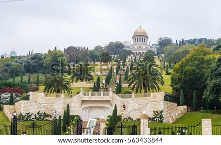 HAIFA, ISRAEL - DECEMBER 16: View of the Bahai gardens and Shrine of the Bab on Mount Carmel in Haifa, Israel on December 16, 2016