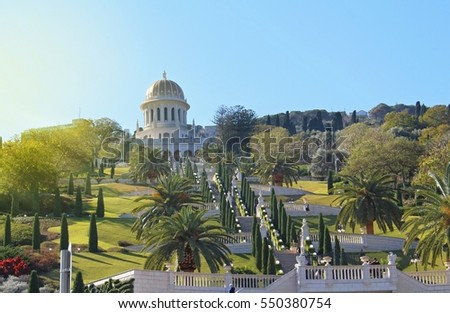 HAIFA, ISRAEL - JANUARY 6, 2017: The Bahai Gardens and Temple in sunlight, on the slopes of the Carmel Mountain (view from above), in Haifa, Israel.