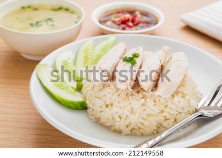 Hainan chicken with rice  - stock photo