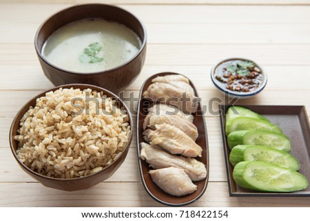 Hainanese Chicken Rice And Soy Sauce Thai Style Food