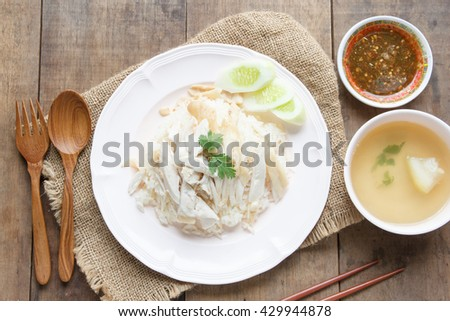 Hainanese Chicken Rice Chicken Rice With Sauce And Soup Steamed Chicken With Rice