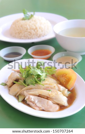 Hainanese chicken rice served at a food court - stock photo