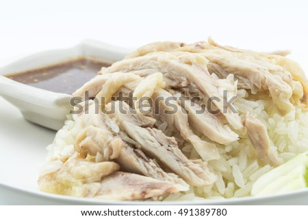 Hainanese Chicken Rice With Sauce On Plate On White Background