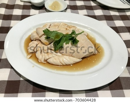 Hainanese Chicken Sliced Boiled Chicken Served With Sweet Sour And Spicy Sauce Traditional