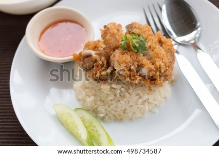 Hainanese Fried Chicken Rice With Sauce Khao Mun Kai Tod