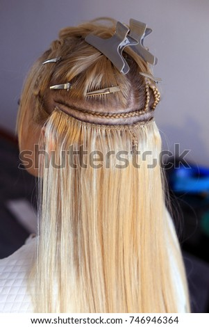 Hair sewn on pigtail hair extensions stock photo 608908691 hair extensions truss sewing hollywood build up with pigtail pmusecretfo Gallery