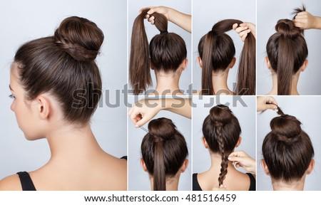 Hairstyle tutorial elegant bun braid simple stock photo 481516459 hairstyle tutorial elegant bun with braid simple hairstyle twisted bun with plait tutorial hairstyle urmus Image collections
