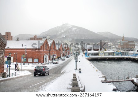 HAKODATE, JAPAN - JAN24: Warehouses on Jan. 24, 2012 in Hakodate, JP. The city opened in 1859 as one of the first international trading ports of Japan and the warehouses remain from that time.
