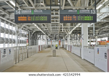 HAKODATE, JAPAN - MAY 2, 2016 : Shikansen Platform in Shin Hakodate of Japan.