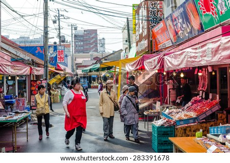 HAKODATE,JAPAN - 8 May 2014:The Hakodate Morning Market  is held daily from 5am (from 6am during winter) to noon. - stock photo